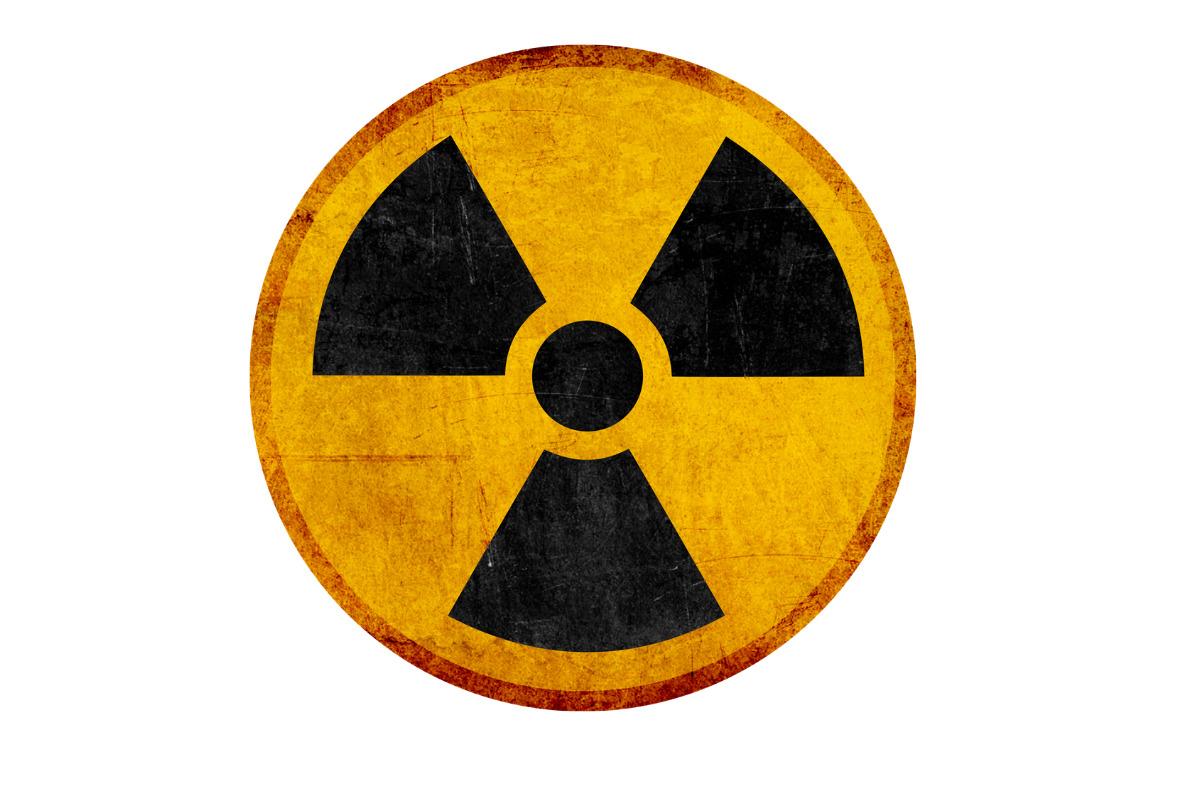 Радиоактивность это
