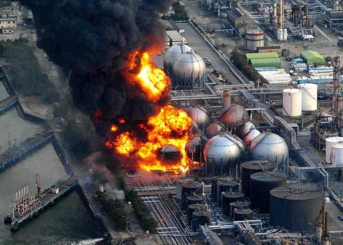 Фукусима Япония