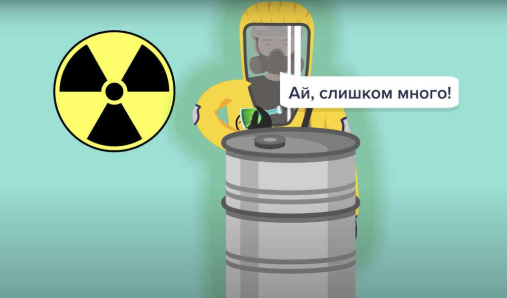 Самая большая доза радиации