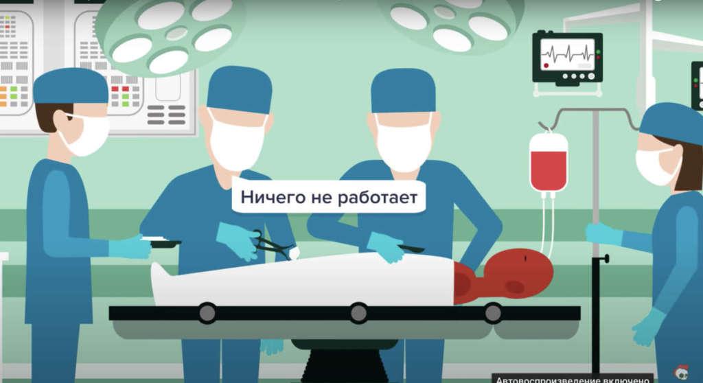 Что станет с человеком, получившим дозу радиации